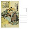 Egawa from the Maruebiya House by Utagawa Kuniyoshi