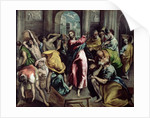 Christ Driving the Traders from the Temple by El Greco