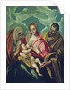 The Holy Family with St. Elizabeth by El Greco