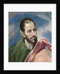 Saint James the Less by El Greco