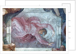 Sistine Chapel Ceiling: God Dividing Light from Darkness by Michelangelo Buonarroti