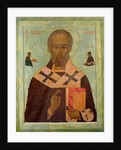 Icon of St. Nicholas by Russian School