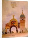 Sketch of a gate in Kiev by Viktor Aleksandrovich Gartman