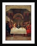 The Institution of the Eucharist by Ercole de Roberti