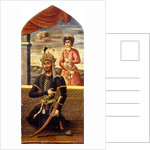 Portrait of Afrasiyab, King of Turan, c.1803-4 by 'Ali Mihr