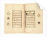 Qur'an, probably Tabriz, c.1540-50 by Mir Hussein Al-Sahavi Al-Tabrizi