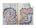 Ms HM 2182 Maps made during the voyage of a Vietnamese embassy to China by School Vietnamese