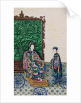 Empress Seated with a Lady by Chinese School