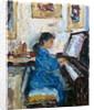 Practising, 1994 by Patricia Espir