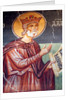 First king and prophet David Wall painting by Anonymous