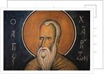 Saint Chariton Byzantin fresco by Anonymous