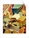 The Reading Corner, 1999 by Carolyn Hubbard-Ford