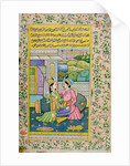 A man courts a woman in a luxurious setting, Rajasthani miniature painting by Indian School