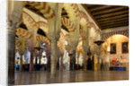 Cordoba, Spain. Mosque. by Unknown