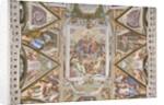 The Coronation of the Virgin Mary by Pietro Sorri