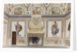 Room of Jupiter and Mercury: Mars and Minerva by Italian School