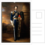 An unidentified officer, 1st Bombay Light Cavalry, 1848 by Unknown Artist