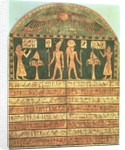 Stele of Horsiese, Late Period by Egyptian 26th Dynasty