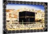 View of the Ka'Bah, Mecca, 1955 by English School