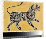 A lion made from calligraphy, c.1800 by Indian School