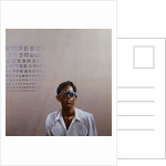 Eye Test 3, Medinipur, India by Lincoln Seligman
