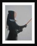 Kendo Warrior by Lincoln Seligman