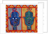 Protective Hands, 1992 by Laila Shawa