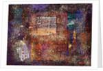 Cosmic Revelations, 1999 by Laila Shawa