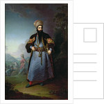 Portrait of Murtaza-Kuli-Khan brother of Aga-Mahommed, the Persian Shah, 1796 by Vladimir Lukich Borovikovsky