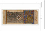 Illustration from a Jain Kalpasutra Manuscript, Western India, late 15th century by Indian School