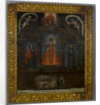 Our Lady of Cocharcas on the Altar, Arequipa by School Peruvian
