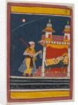 Lalita Ragini, c.1650 by Indian School