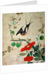 One of a series of paintings of birds and fruit, late 19th century by Guochen Wang