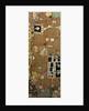 Fulfilment (Stoclet Frieze) by Gustav Klimt