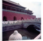 View of the Meridian Gate from the courtyard of the River of Golden Water by Chinese School