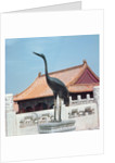 Statue of a stork with a side pavilion of the Hall of Supreme Harmony in the background by Chinese School