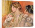 Dans La Loge by Pierre Auguste Renoir