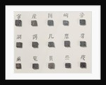 Kyemi character print blocks by Korean School