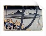 Number 2: Hodogaya, Totsuka, Fujisawa and Hiratsuka Stations by Utagawa Kuniyoshi