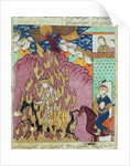Siavash's trial by fire by Persian School
