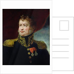 General Joseph-Leopold Sigisbert Hugo by French School