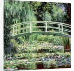 White Waterlilies by Claude Monet