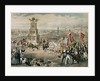 Anniversary of the Universal Democratic and Social Republic by French School