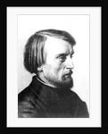 Portrait of Vissarion Grigorievich Belinsky by Kyrill Antonovitch Gorbunov