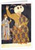 Portrait of Sultan Selim II firing a bow and arrow by Nakkep