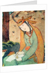 Woman Writing in the Court of Shah Abbas I by Persian School