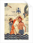 Baptism of Christ by Guirages
