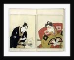 Portraits of Two Actors by Utagawa Toyokuni