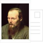 Portrait of Fyodor Dostoyevsky by Vasili Grigorevich Perov