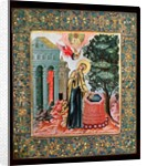 Annunciation at the Fountain by Russian School